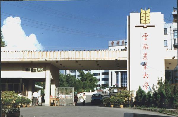 盘点中国大陆首次办特色学院的六所大学图片
