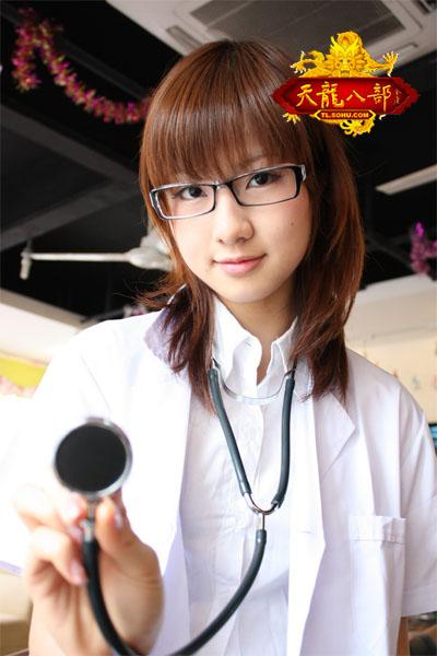 美丽的小护士