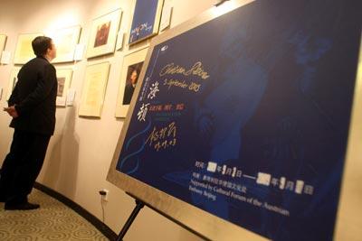 国家大剧院展现 交响乐之父 海顿的音乐生涯