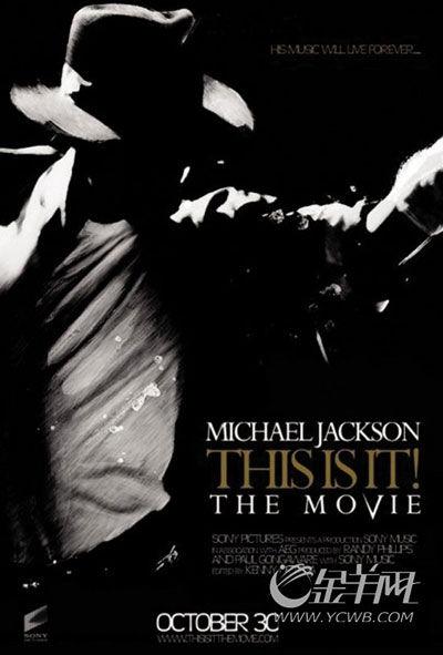 杰克逊电影10月底内地公映 重现MJ最后舞台身影