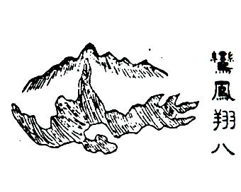 国画 设计 矢量 矢量图 素材 340_272
