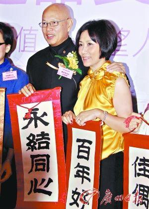 汪明荃赞罗家英称其是有情趣的丈夫(图)_娱日本情趣袜学生图片