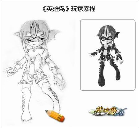 英雄岛 素描达人 用铅笔画出主角