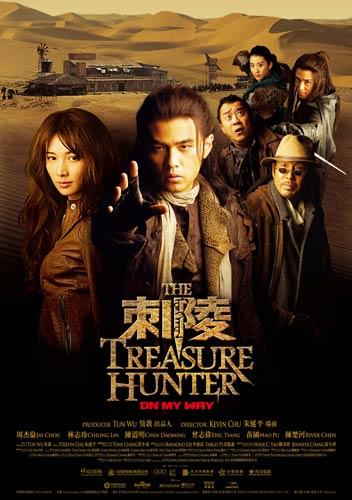 凤凰娱乐 电影 影视新闻 内地 > 正文  作为香港屈指可数的武术指导之
