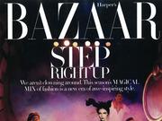 玛丽亚卡拉-波斯克诺Harper's Bazaar美版12月号大片