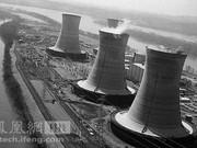 美国《时代》杂志评选历史上10大核事故