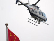 昆明公安装备警用直升机 已开始正式执勤(组图)