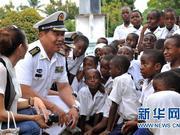 中国海军护航编队隐身护卫舰访问坦桑尼亚(图)