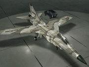 """神秘的强-6:竞争中输给""""飞豹""""的可变翼歼轰机"""