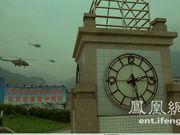 揭秘:《唐山大地震》汶川场景特效制作(图)
