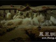 揭秘:《唐山大地震》房屋倒塌特效过程(图)