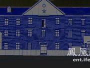 揭秘:《唐山大地震》主楼倒塌3D特效制作过程
