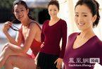 女人40更风情 刘嘉玲巩俐穿衣越老越嫩