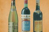 1952年、1963年、1979年连续三届全国评酒会评出的中国八大名酒,张裕金奖白兰地,味美思和红葡萄酒均荣列其中。