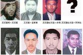 2008年10月21日公安部公布第二批认定的8人东突恐怖分子名单。