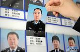 史英才生前的照片(5月12日摄)。新华社记者李钢摄