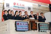 凤凰卫视董事局主席、行政总裁 刘长乐太平绅士与凤凰新媒体管理层敲响纽交所上市钟。