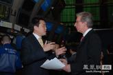 凤凰新媒体CEO刘爽在纽交所。