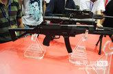 此次展会上亮相的新型警用9毫米冲锋枪