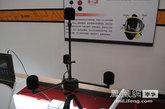 中国电子科技集团第3研究所公开展示新型反狙击手声探测仪,由一个正四面体生阵列天线和探测仪组成,主要用于对射击中的狙击手进行探测报警,实时报告目标方位。