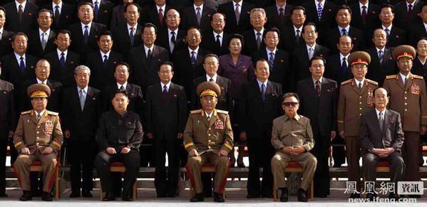 朝鲜官方公布金正恩照片
