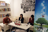 [读书会第48期组图]阎连科、梁鸿、主持人在凤凰网读书会现场