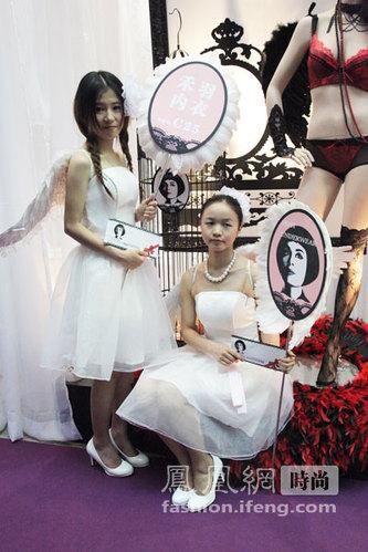 2011中国内衣美女文化周上的美女模特们大全呻吟国际视频图片