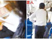 新华网消息,台北市敦煌路突然