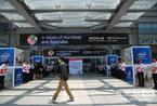 2011台北国际电脑展 会场直击