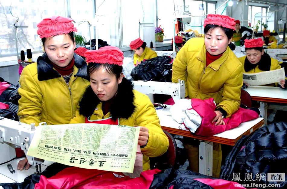 朝鲜发布新年民众生活照[高清大图]