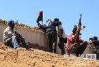 利比亚多条战线爆发激烈冲突 双方伤亡惨重(图)