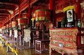 越南顺化皇城内部景色。