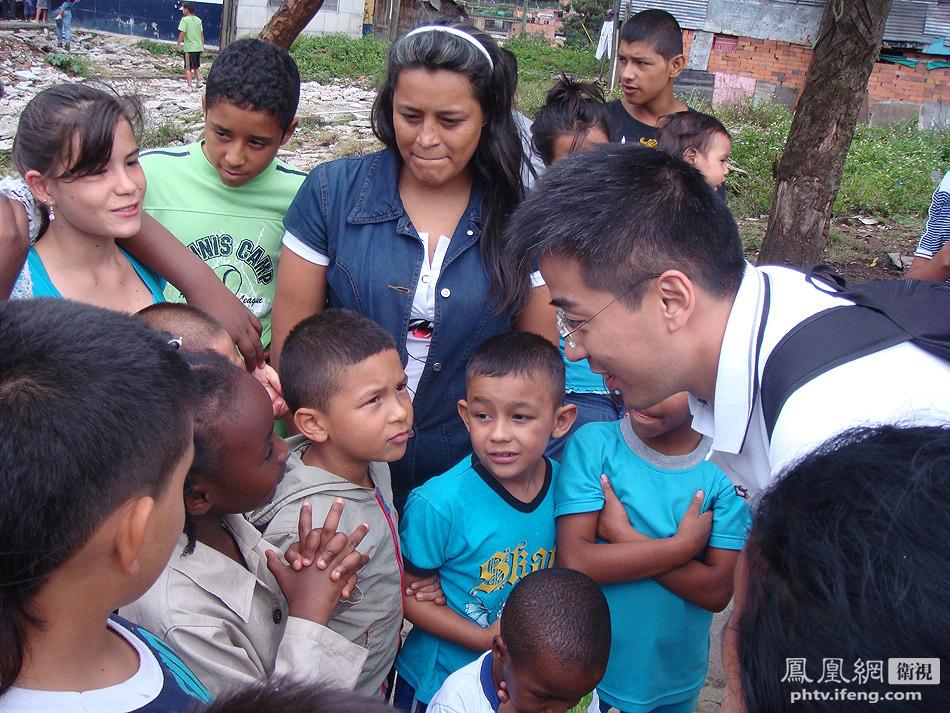 凤凰主播安东:情迷哥伦比亚
