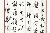 1949年,建国前夕,周恩来写给宋庆龄邀请她北上的亲笔信。