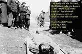 被处决后的川岛芳子。