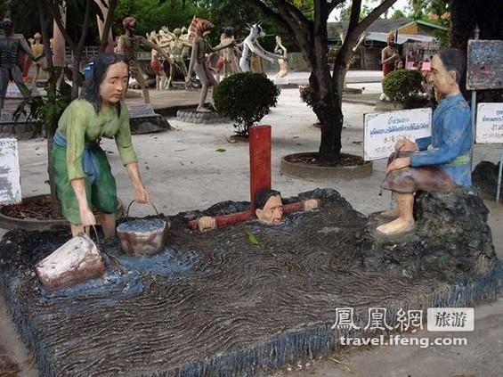 奥索卡_泰国恐怖公园 外国版18层地狱 _旅游频道_凤凰网