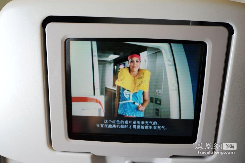 新西兰航空飞机上的安全提示录像