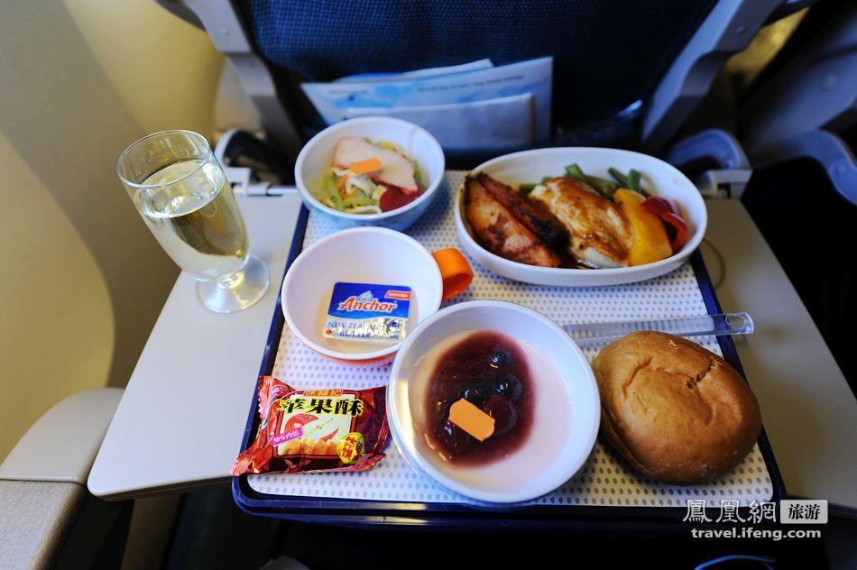 新西兰航空空姐飞机餐
