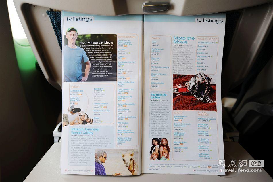 瞧一瞧新西兰航空飞机上的各项说明以及娱乐指南