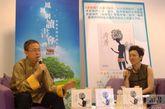 [读书会第53期组图]于晓丹、李国威在凤凰网读书会现场