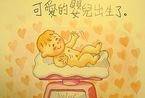 很形象很给力!香港的儿童性教育图片