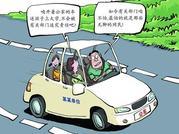 美女经济图 漫画/王启峰