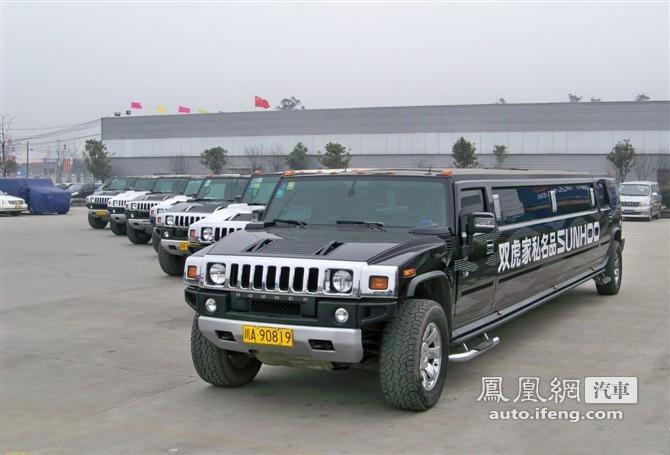 车队阵容:11台加长悍马h2 1台加长凯迪拉克.