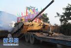 成都军区某装甲团演练上的奇事:民用重型卡车拉坦克