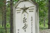 任久林烈士之墓碑。
