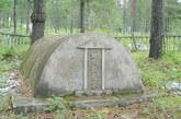 任久林烈士之墓。