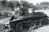 被击毁的BT坦克
