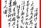 """揭秘""""中国夏都""""北戴河变迁史[组图]"""