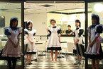 日本女仆餐厅文化风靡 中国紧随其后