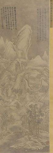 细数那些流落美国的中国天价文物[组图]